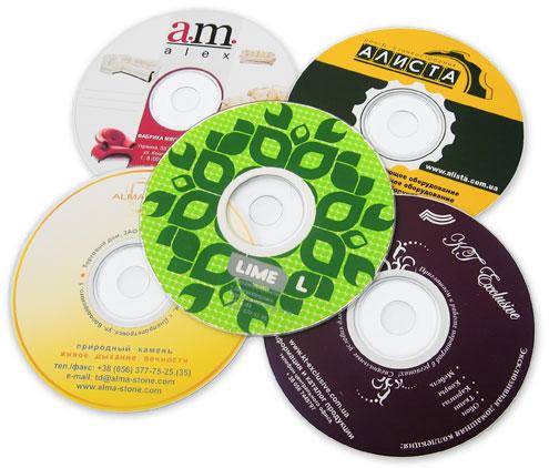Программу для печать фото на диск